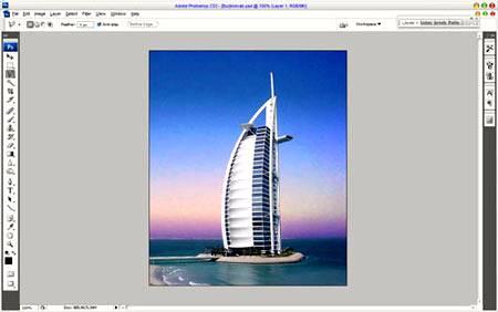 Как изменить время суток на фотографии используя Фотошоп