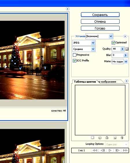 Как создавать собственные экшены в Фотошопе