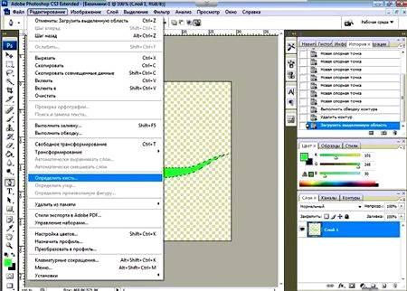 Как рисовать кистью на основе созданных контуров в Фотошопе
