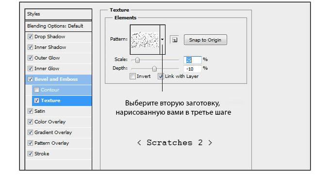 Создаем стальной текст используя Фотошоп