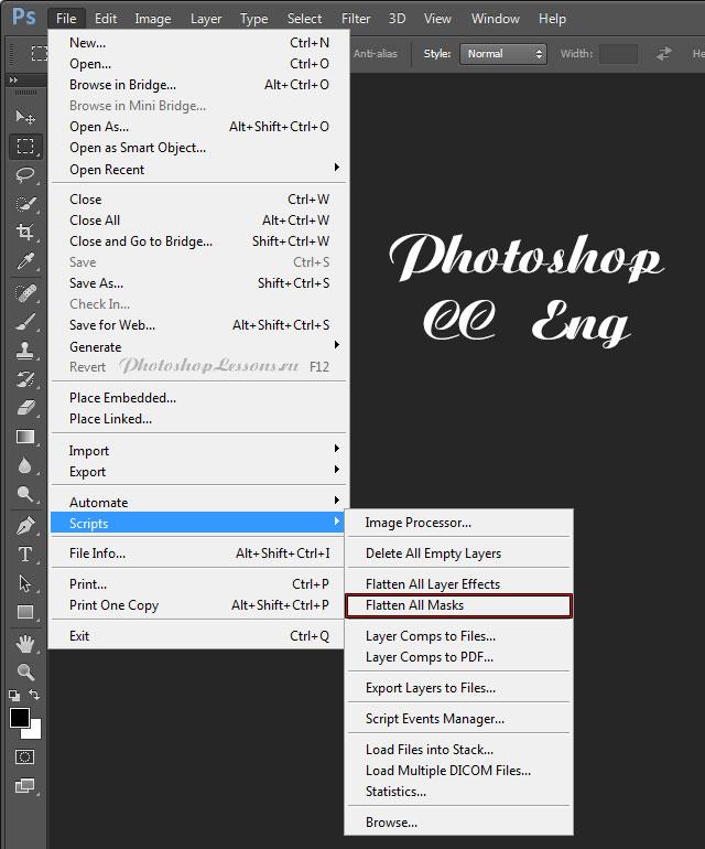 Перевод File - Scripts - Flatten All Masks (Файл - Сценарии - Выполнить сведение всех эффектов слоя) на примере Photoshop CC (2014) (Eng)