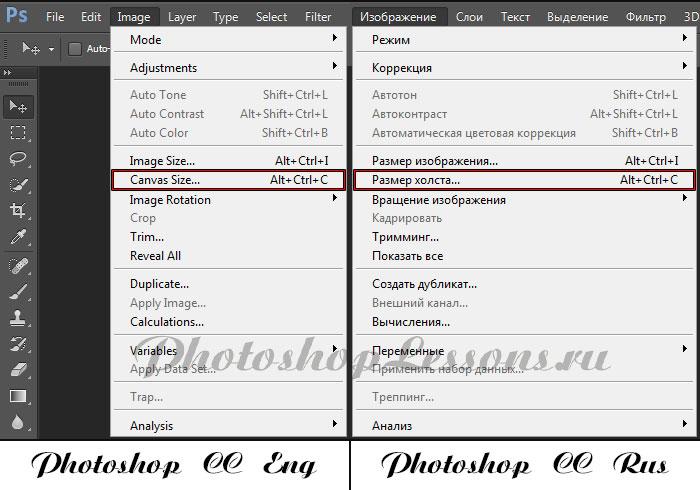 Перевод Image - Canvas Size (Изображение - Размер холста / Alt+Ctrl+C) на примере Photoshop CC (2014) (Eng/Rus)