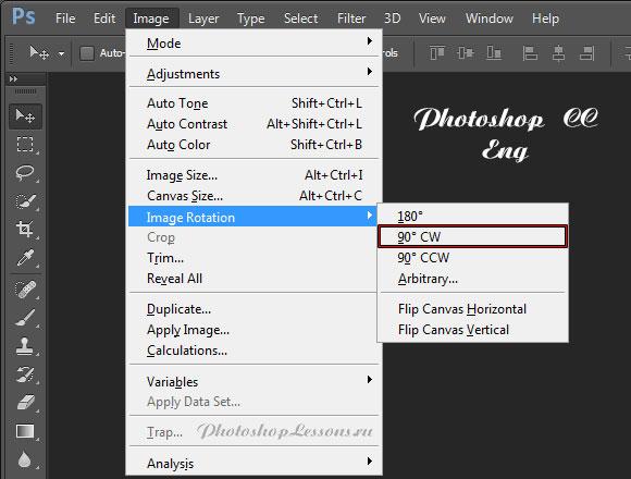 Перевод Image - Image Rotation - 90° CW (Изображение - Вращение изображения - 90° по часовой стрелке) на примере Photoshop CC (2014) (Eng)