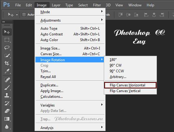 Перевод Image - Image Rotation - Flip Canvas Horizontal (Изображение - Вращение изображения - Отразить холст по горизонтали) на примере Photoshop CC (2014) (Eng)