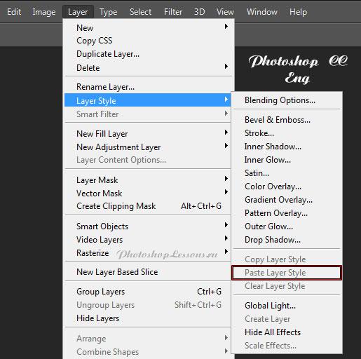 Перевод Layer - Layer Style - Paste Layer Style (Слои - Стиль слоя - Вклеить стиль слоя) на примере Photoshop CC (2014) (Eng)