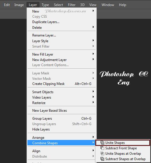 Перевод Layer - Combine Shapes - Unite Shapes (Слои - Объединить фигуры - Объединить фигуры) на примере Photoshop CC (2014) (Eng)