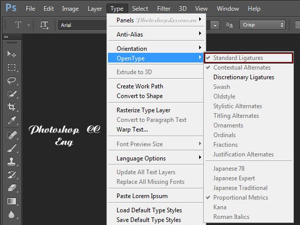 Перевод Type - OpenType - Standard Ligatures (Текст - OpenType - Стандартные лигатуры) на примере Photoshop CC (2014) (Eng)