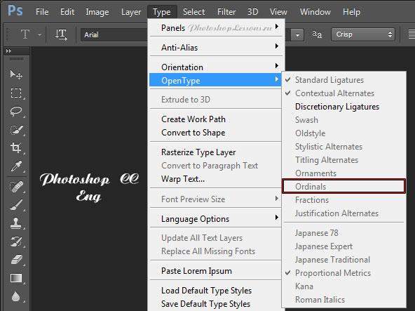 Перевод Type - OpenType - Ordinals (Текст - OpenType - Порядковые номера) на примере Photoshop CC (2014) (Eng)