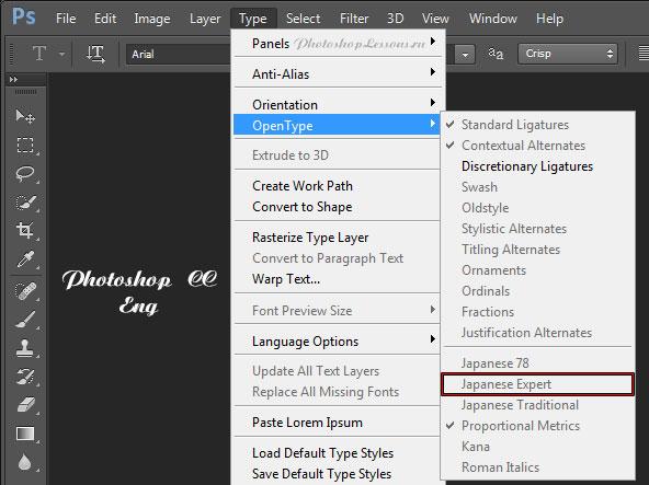 Перевод Type - OpenType - Japanese Expert (Текст - OpenType - Японский экспертный) на примере Photoshop CC (2014) (Eng)