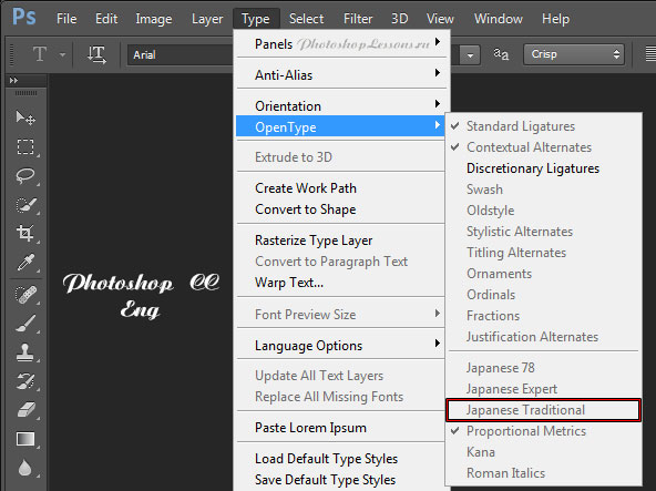 Перевод Type - OpenType - Japanese Traditional (Текст - OpenType - Японский традиционный) на примере Photoshop CC (2014) (Eng)