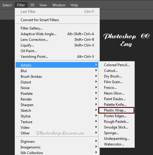 Перевод Filter - Artistic - Plastic Wrap (Фильтр - Имитация - Целлофановая упаковка) на примере Photoshop CC (2014) (Eng)