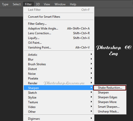Перевод Filter - Sharpen - Shake Reduction (Фильтр - Усиление резкости - Стабилизация изображения) на примере Photoshop CC (2014) (Eng)