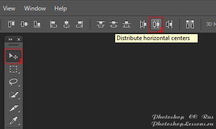 Перевод Move Tool - Distribute horizontal centers (Инструмент «Перемещение» - Распределение центров по горизонтали) на примере Photoshop CC (2014) (Eng)