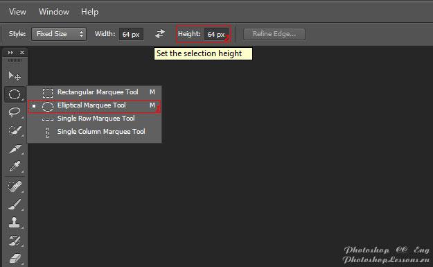 Перевод Elliptical Marquee Tool - Height (Инструмент «Овальная область» - Высота) на примере Photoshop CC (2014) (Eng)
