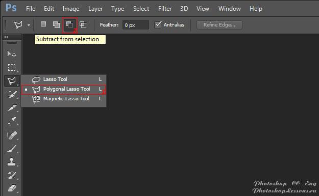 Перевод Polygonal Lasso Tool - Subtract from selection (Инструмент «Прямолинейное лассо» - Вычитание из выделенной области) на примере Photoshop CC (2014) (Eng)