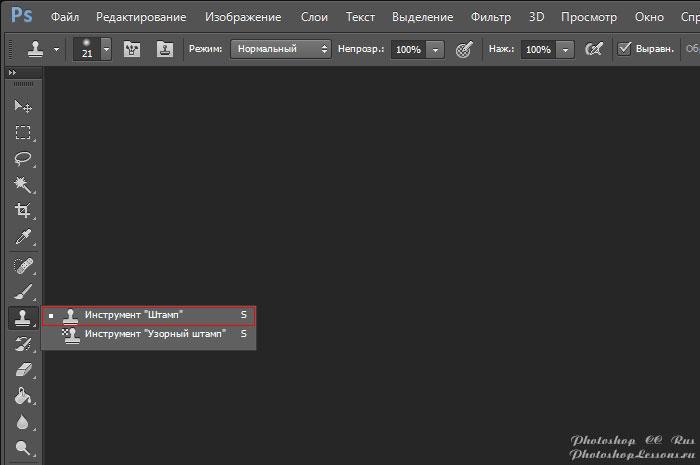 Перевод Инструмент «Штамп» (Clone Stamp Tool / S) на примере Photoshop CC (2014) (Rus)