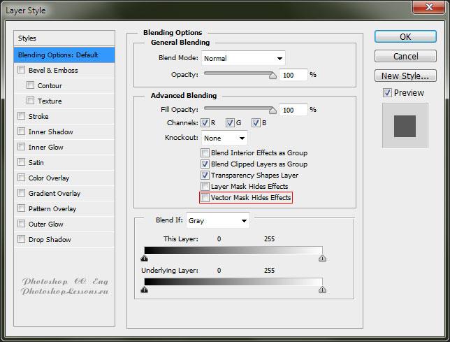 Перевод Blending Option - Vector Mask Hides Effects (Параметры наложения - Векторная маска скрывает эффекты) на примере Photoshop CC (2014) (Eng)
