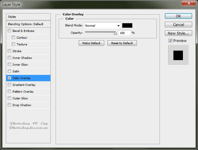 Перевод Layer Style - Color Overlay (Стиль слоя - Наложение цвета) на примере Photoshop CC (2014) (Eng)