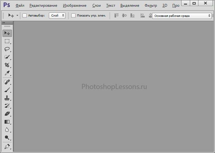 Белый (серый) Photoshop CC