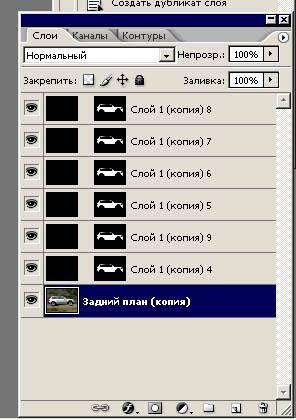 Как перекрасить машину на фото в Фотошопе