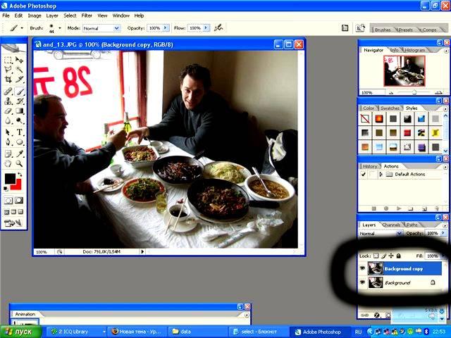 Как выделить определенный цвет в Фотошопе