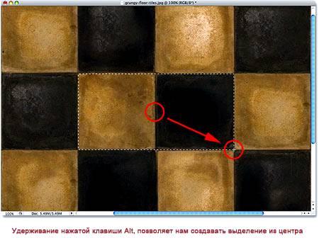 Инструмент прямоугольная область выделения (Rectangular Marquee) в Фотошопе