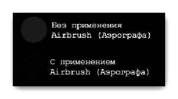 Инструмент Кисть (Brush) в Фотошопе