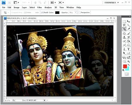 Инструмент кадрирование (Crop) в Фотошопе