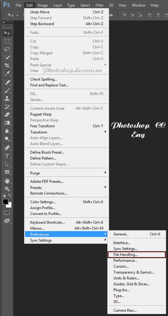 Перевод Edit - Preferences - File Handling (Редактирование - Настройки - Обработка файлов) на примере Photoshop CC (2014) (Eng)