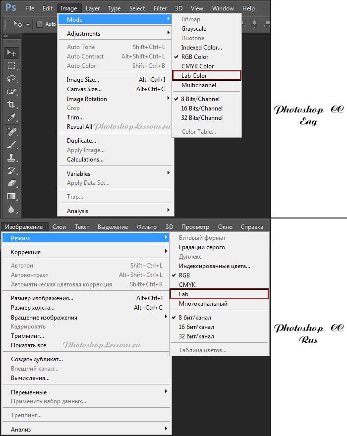Перевод Image - Mode - Lab Color (Изображение - Режим - Lab) на примере Photoshop CC (2014) (Eng/Rus)
