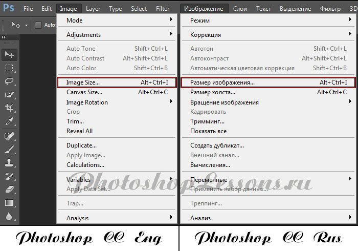 Перевод Image - Image Size (Изображение - Размер изображения / Alt+Ctrl+I) на примере Photoshop CC (2014) (Eng/Rus)
