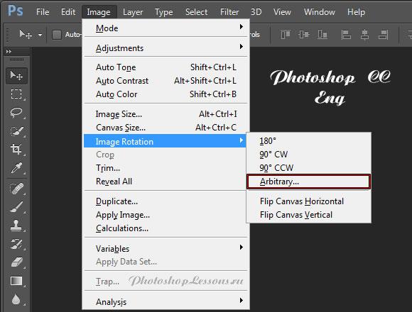 Перевод Image - Image Rotation - Arbitrary (Изображение - Вращение изображения - Произвольно) на примере Photoshop CC (2014) (Eng)