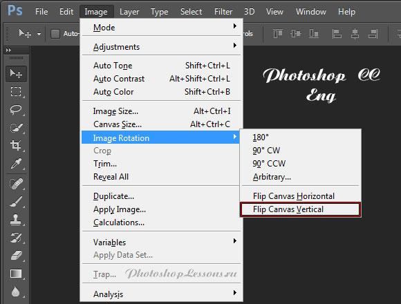 Перевод Image - Image Rotation - Flip Convas Vertical (Изображение - Вращение изображения - Отразить холст по вертикали) на примере Photoshop CC (2014) (Eng)