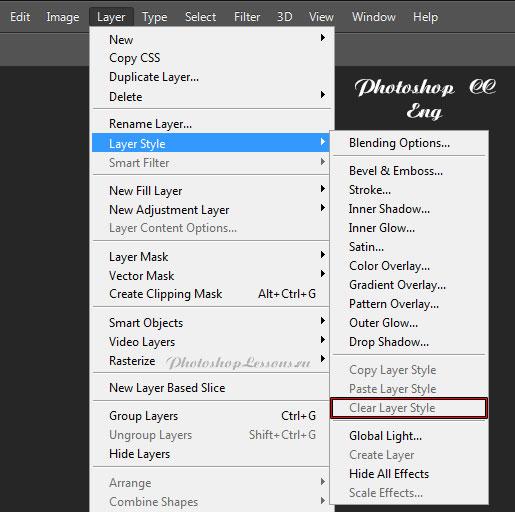 Перевод Layer - Layer Style - Clear Layer Style (Слои - Стиль слоя - Очистить стиль слоя) на примере Photoshop CC (2014) (Eng)