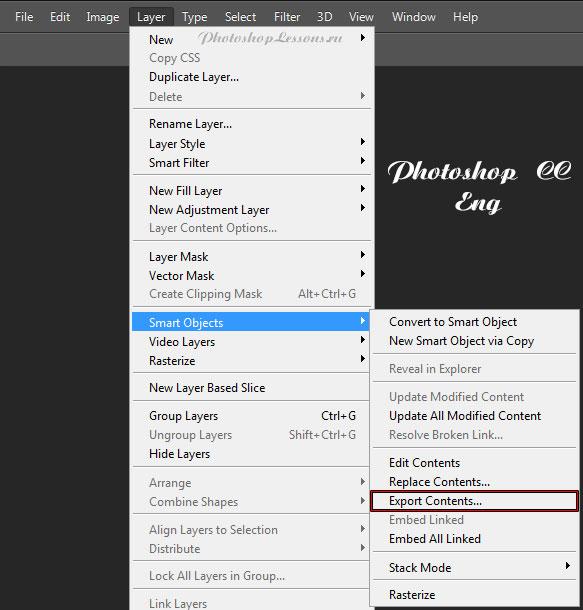 Перевод Layer - Smart Objects - Export Contents (Слои - Смарт-объект - Экспортировать содержимое) на примере Photoshop CC (2014) (Eng)
