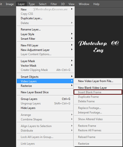 Перевод Layer - Video Layers - Insert Blank Frame (Слои - Слои видео - Вставить пустой кадр) на примере Photoshop CC (2014) (Eng)