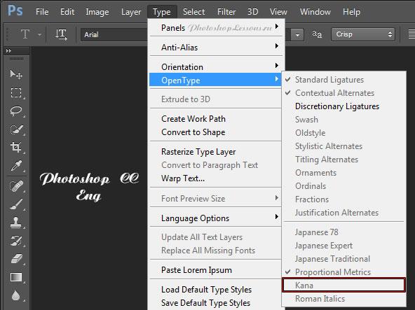 Перевод Type - OpenType - Kana (Текст - OpenType - Кана) на примере Photoshop CC (2014) (Eng)