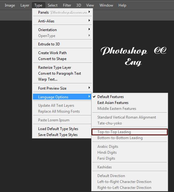 Перевод Type - Language Options - Top-to-Top Leading (Текст - Параметры языка - Интерлиньяж по верхним точкам) на примере Photoshop CC (2014) (Eng)