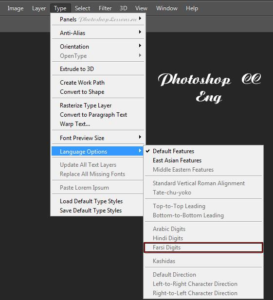 Перевод Type - Language Options - Farsi Digits (Текст - Параметры языка - Цифры фарси) на примере Photoshop CC (2014) (Eng)