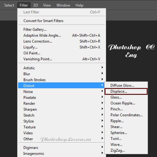 Перевод Filter - Distort - Displace (Фильтр - Искажение - Смещение) на примере Photoshop CC (2014) (Eng)