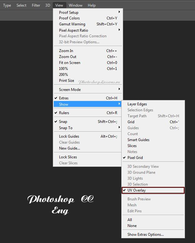 Перевод View - Show - UV Overlay (Просмотр - Показать - UV-перекрытие) на примере Photoshop CC (2014) (Eng)
