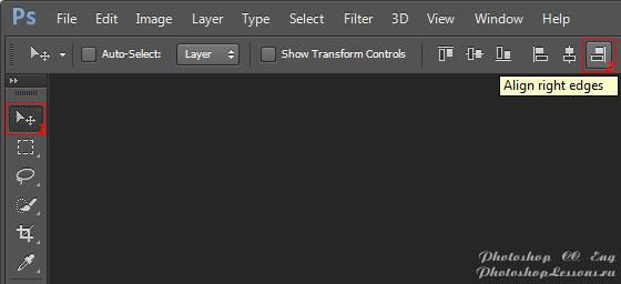Перевод Move Tool - Align right edges (Инструмент «Перемещение» - Выравнивание по правому краю) на примере Photoshop CC (2014) (Eng)