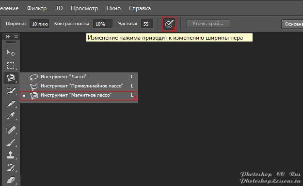 Перевод Магнитное лассо - Изменение нажима приводит к изм. ширины пера (Magnetic Lasso Tool - Use Tablet pressure to change pen width) на примере Photoshop CC (2014) (Rus)