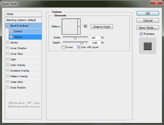 Перевод Layer Style - Bevel & Emboss - Texture (Стиль слоя - Тиснение - Текстура) на примере Photoshop CC (2014) (Eng)