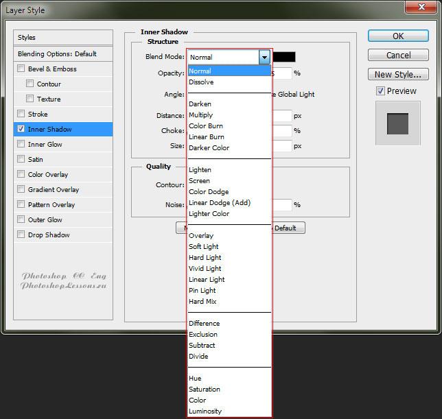 Варианты Inner Shadow - Blend Mode (Внутренняя тень - Режим наложения) на примере Photoshop CC (2014) (Eng)
