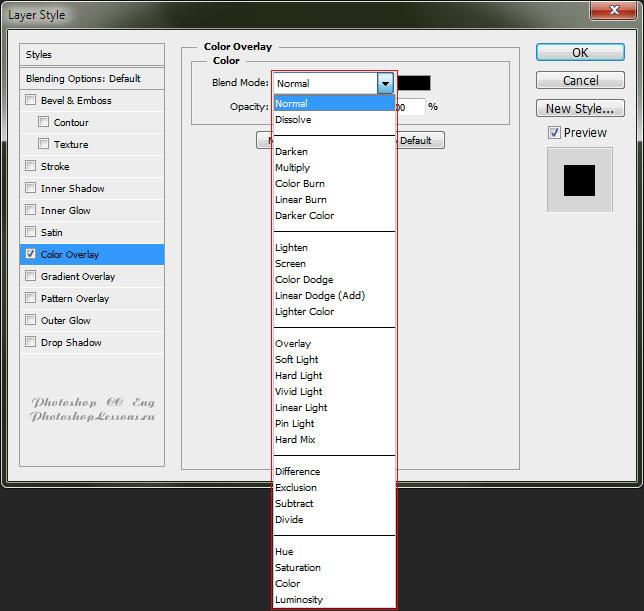 Варианты Color Overlay - Blend Mode (Наложение цвета - Режим наложения) на примере Photoshop CC (2014) (Eng)