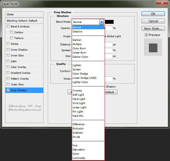 Варианты Drop Shadow - Blend Mode (Тень - Режим наложения) на примере Photoshop CC (2014) (Eng)