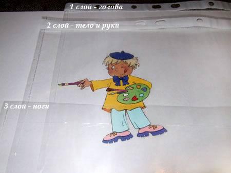Изображение в прозрачном файле.