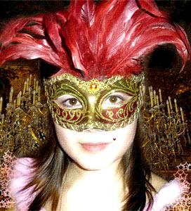 Надетая маска.