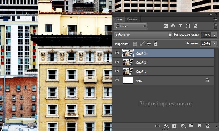 Дублируя, получаем 3 идентичных слоя (Photoshop CC).